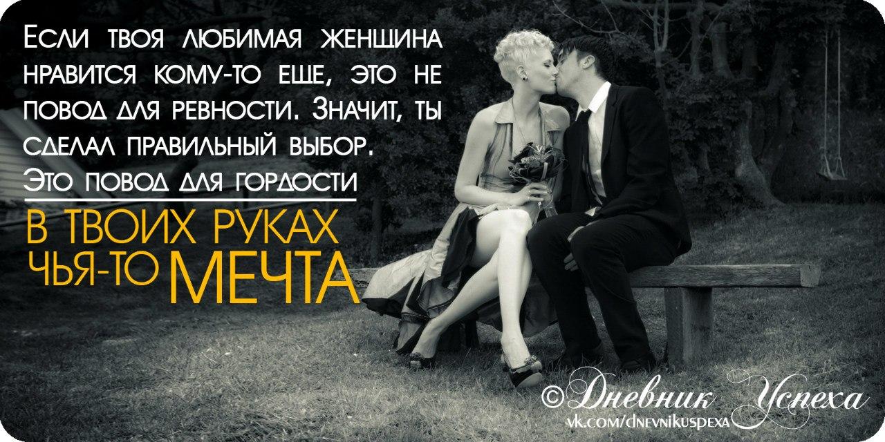 zhene-nravitsya-drugoy-muzhchina